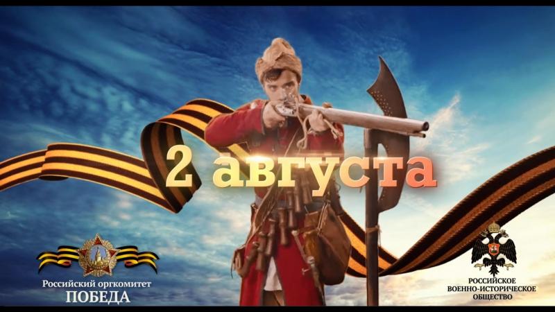 2 августа 1572 года войско Ивана Грозного разбило при Молодях превосходившее в два раза войско крымского хана