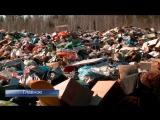 За вывоз мусора заплатим по-новому? Смотрите в вечернем выпуске ТСН