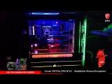 Corsair CRYSTAL 570X WTLO-Lucky