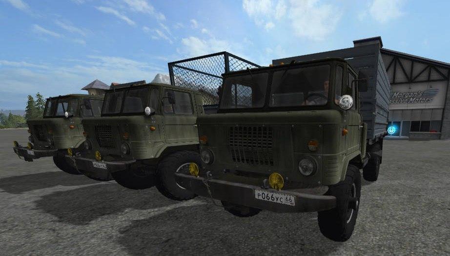 ГАЗ-66 пак