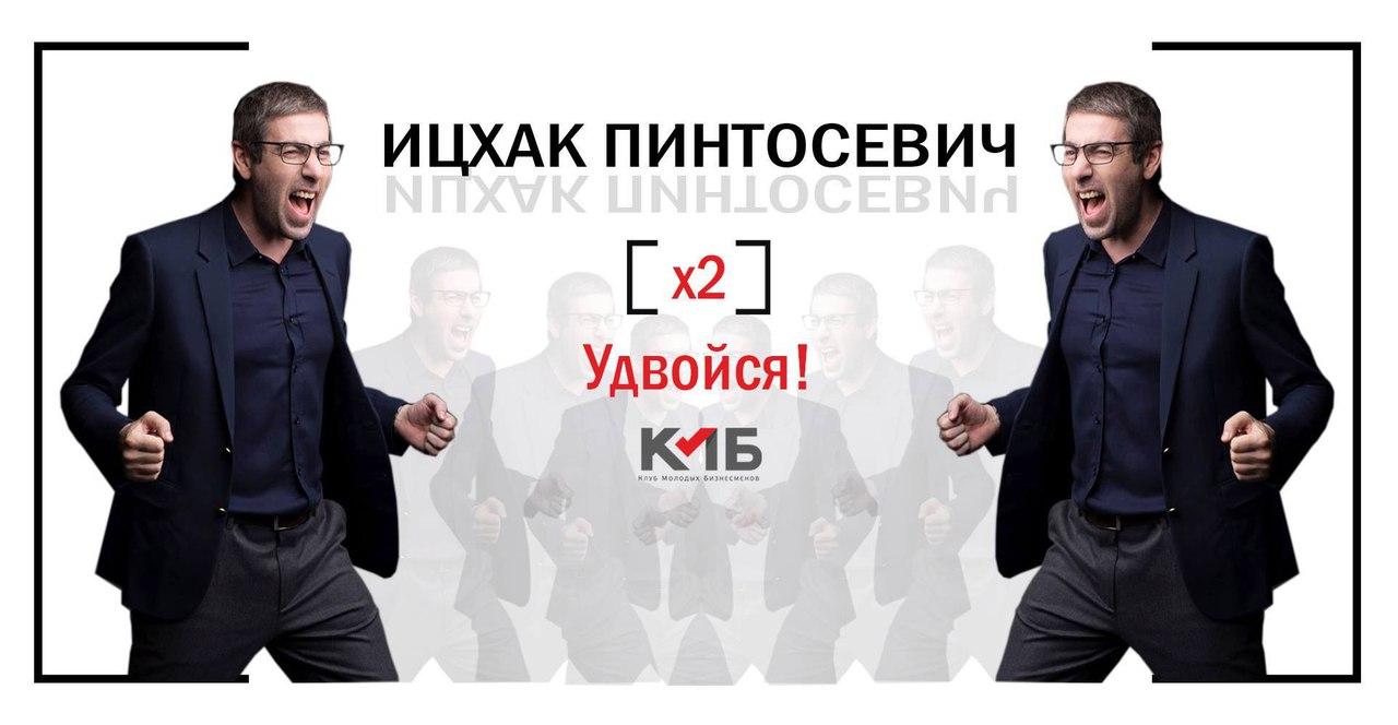 https://pp.userapi.com/c636621/v636621816/4c5c1/tA6698AU6qo.jpg
