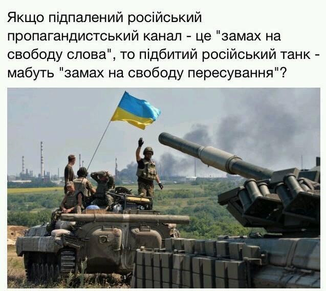Делегация Грузии в ПАСЕ не голосовала за резолюции по Украине - Цензор.НЕТ 738