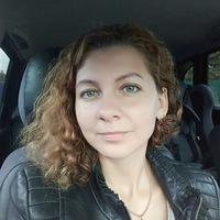 Александра Костигина
