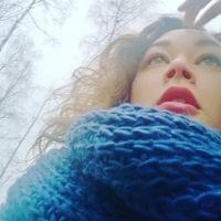 Кристина Нарулева