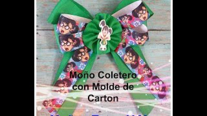 FACIL MOñO COLETERO HECHO CON MOLDE DE CARTON Paso a Paso PONYTAIL HAIR BOW Tutorial DIY How To PAP