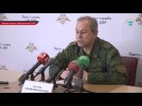 Эдуард Басурин заявил об  активазации обстрелов со стороны  ВСУ