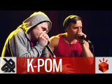 K-POM    Grand Beatbox TAG TEAM Battle 2016    Elimination