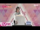 [Produce 101] Astory_Park Ga Eul @Hidden Box EP.01 20160122