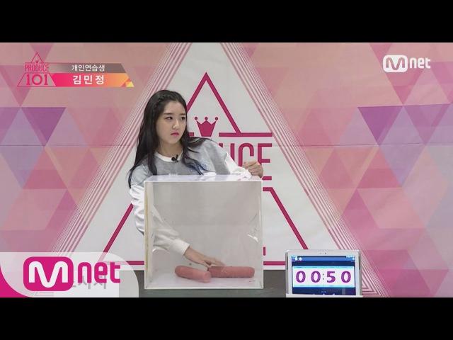 [Produce 101] Independent trainee_Kang Siwon, Kim Minjung, Kim Seo Kyung @Hidden Box EP.01 20160122