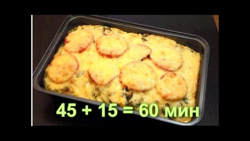 Запекаем КАБАЧКИ с помидорами под сыром. Вкусненько!