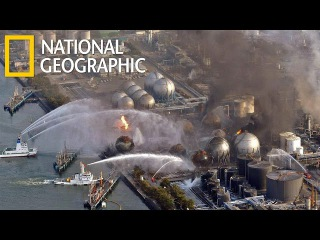 Секунды до катастрофы: Фукусима (National Geographic HD)