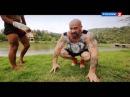 Бадюк в Тайланде 2 Хранитель древности
