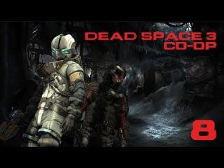 Dead Space 3 (Кооператив) - Часть 8 — Станция вагонеток | Док экипажа «Терра Новы»