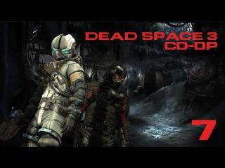 Dead Space 3 (Кооператив) - Часть 7 — Ожидаемые задержки | Док экипажа «Терра Новы»