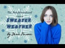 The Neighbourhood Sweater Weather acoustic cover by Daria Trusova