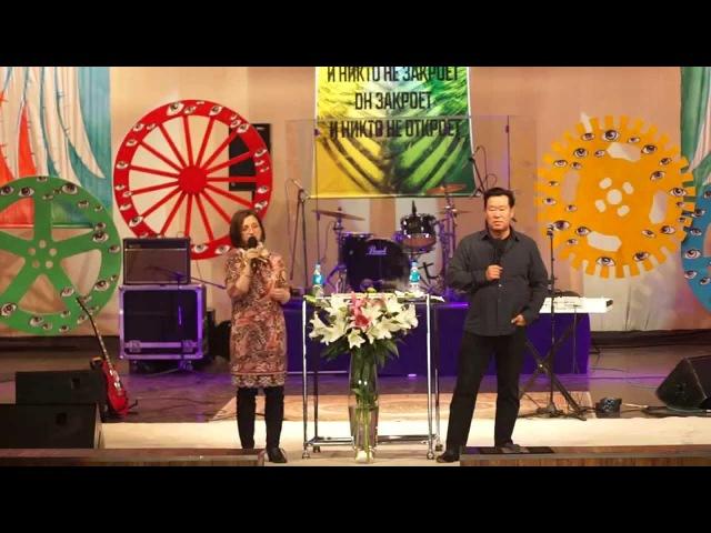 Апостол Че Ан (Che Ahn), Конференция АЦДЖ Владивосток, 17.05.15