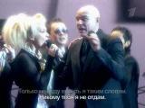 Лайма Вайкуле и Сергей Мазаев