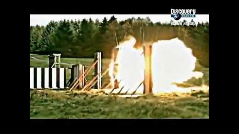 Discovery. Запредельное оружие. Огневая мощь, лидеры боевого потенциала! Разрушительное оружие.