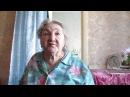 Объявилась внучка и выселяет бабушку на улицу