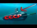 Суперсооружения - Советская Подлодка. Мегасооружения National Geographic