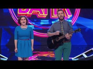 Comedy Баттл. Суперсезон - Дуэт БрынZа (полуфинал) 14.11.2014