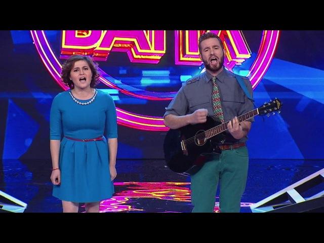 Comedy Баттл Суперсезон Дуэт БрынZа полуфинал 14 11 2014