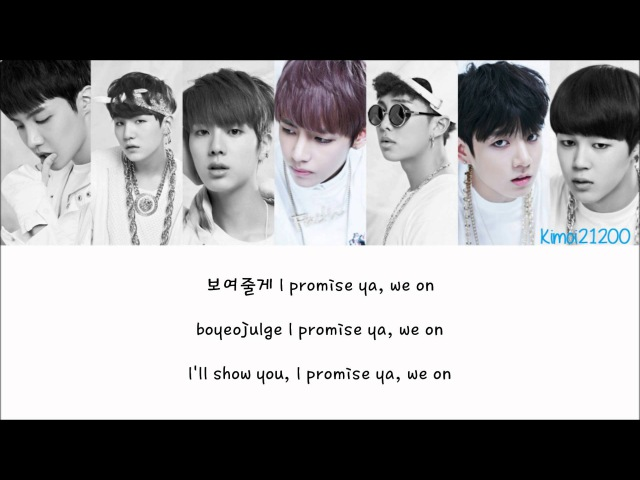 BTS (방탄소년단) - We On [Hangul/Romanization/English] Color Picture Coded HD