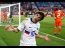 Россия vs Голландия 3:1