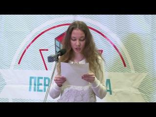 Юлия Тихомирова, 61 школа, Иваново