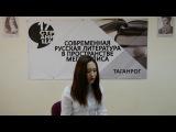 Аделина Бикерская, школа3, Таганрог