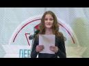 Анастасия Воронина, 50 школа, Иваново