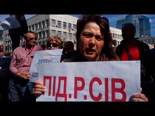 ЛГБТ Гейпарад Киев 12.06.2016 Женщина предлагает направлять геев в АТО на Донбасс