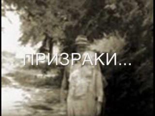 Пси фактор - Музыкальная тема из сериала