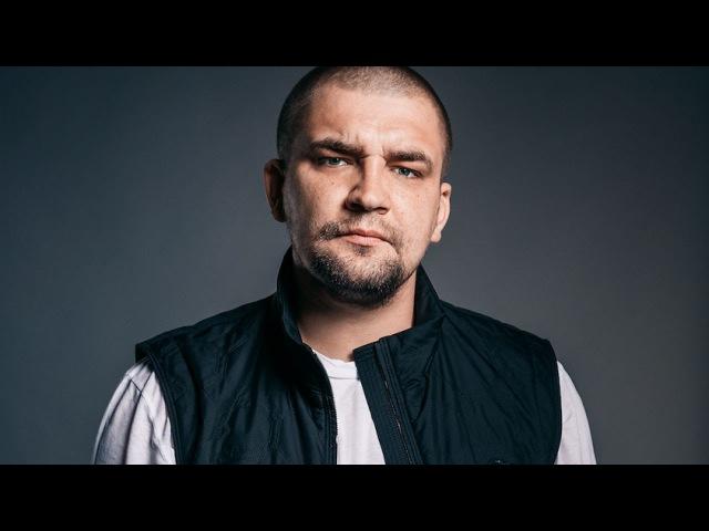 Баста про задержание Эрика Давидыча! (Вася Вакуленко)