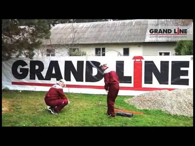 Модульные ограждения производства GrandLine