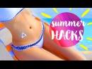 11 DIY Summer Life Hacks EVERYONE Should Know