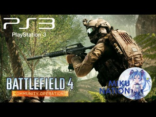 Battlefield 4: Community Operations на PS3 + немного крейсера.