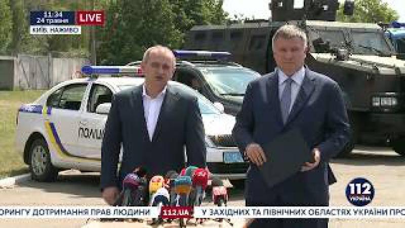 Задержание 23-х бывших топ-чиновников - тема брифинга Авакова и Матиоса