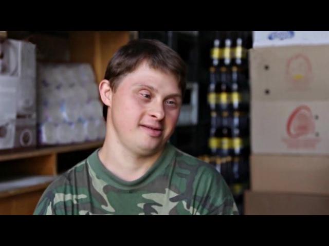Міша з сіндромам Даўна лічыць сябе шчаслівым чалавекам / Рэпартэр | Синдром Дауна