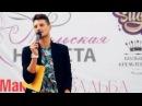 Ведущий Парада Невест в Туле | Алексей Кузнецов