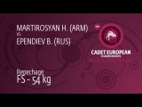 Repechage FS - 54 kg: B. EPENDIEV (RUS) df. H. MARTIROSYAN (ARM), 14-8