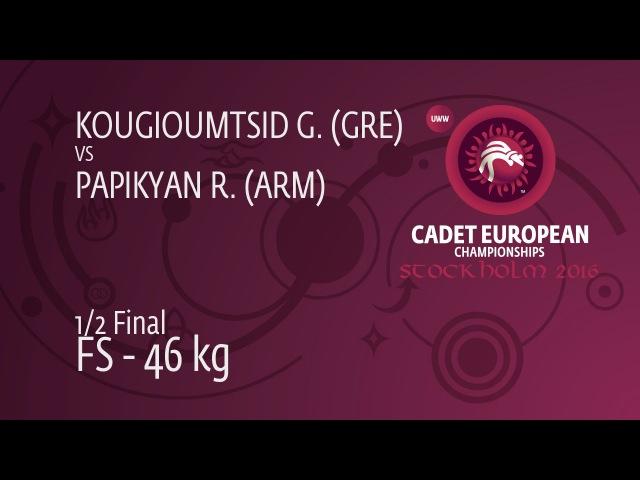 1/2 FS - 46 kg: R. PAPIKYAN (ARM) df. G. KOUGIOUMTSID (GRE), 6-6