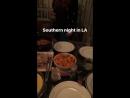 «Семейный ужин» вместе с друзьями в доме Остина 18 мая 2017 года.
