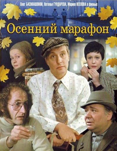 Кадры из фильма «Старший Сын» / 1975