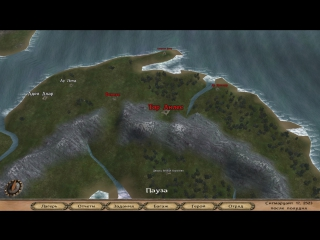 MountBlade Warband Warsword Conquest 2016-12-30 03-07-13-10