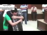 Мать просит судью обнять своего сына которого приговорили к смертной казни
