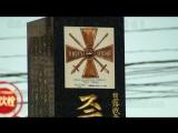 Девушка Из Нагасаки - Джемма Халид (HD)