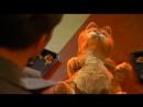 Garfield _ «Гарфилд» (2004) — Люби, корми и никогда не бросай