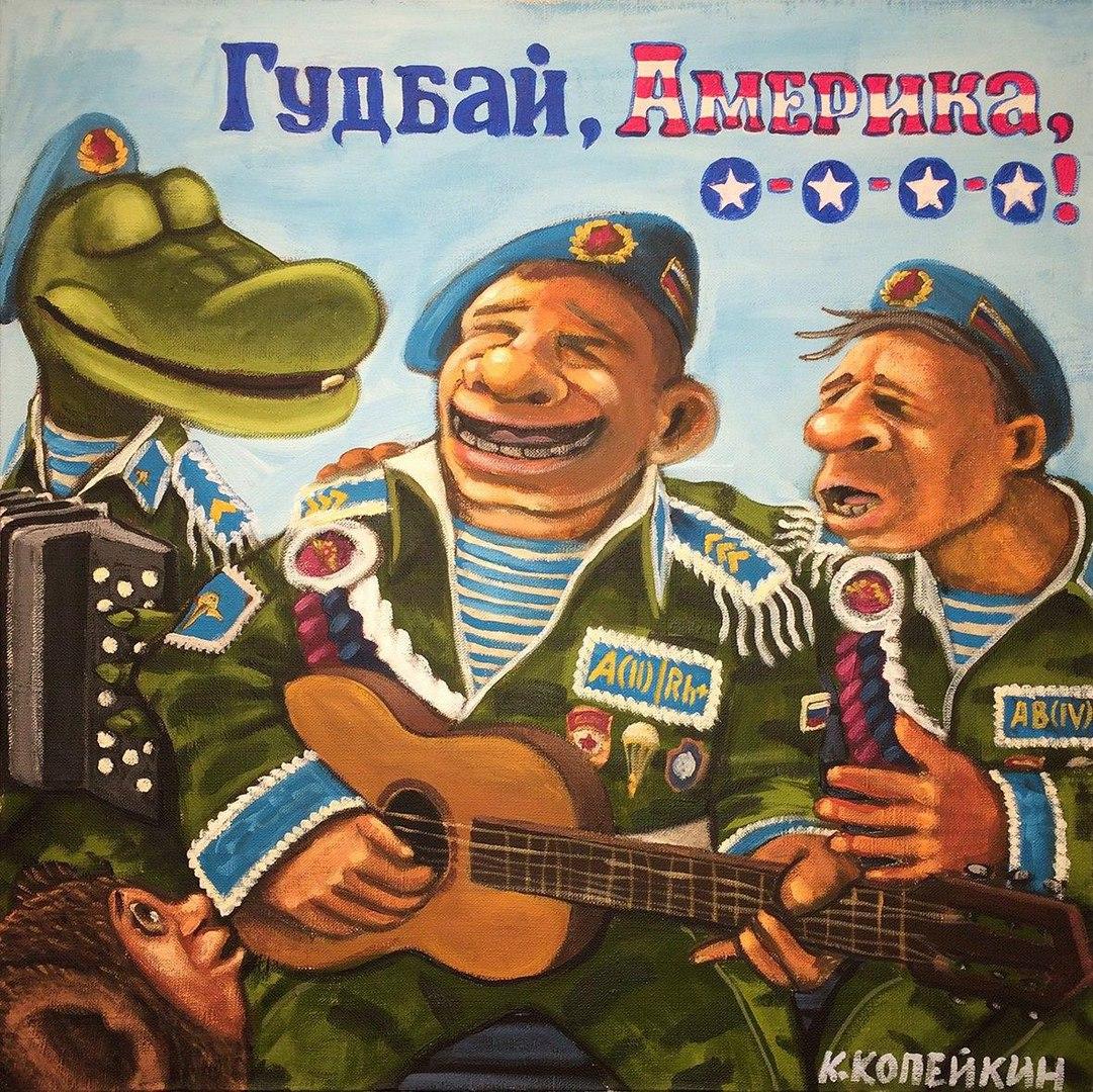 Картинки по запросу Свиное Рыло выставка КонтрРеволюция Колдовских Художников.