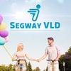 Segway VLD - продажа и прокат сигвеев